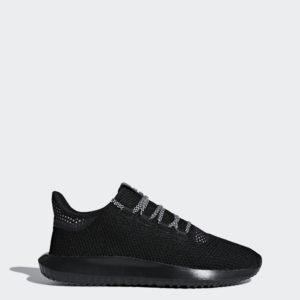 Pánske tenisky Adidas Originals Tubular Shadow CK CQ0930
