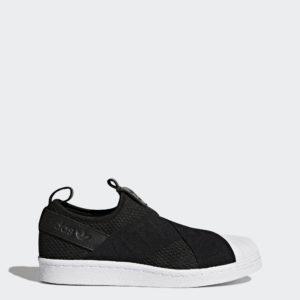 Dámske tenisky Adidas Superstar Slipon CQ2382